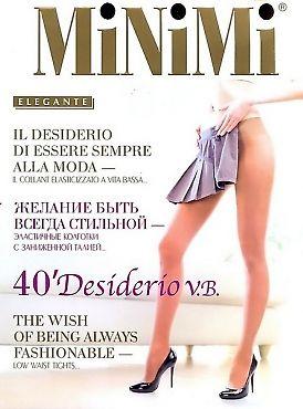 Колготки с заниженной талией MiNiMi Desiderio 40 Vita Bassa