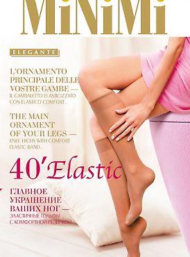 Гольфы женские MiNiMi Elastic 40 Gambaletto