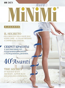 MiNiMi Avanti 40 MAXI