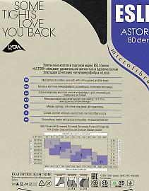 Колготки из мягкой микрофибры Esli Astori 80