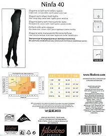 Матовые колготки средней плотности Filodoro Classic Ninfa 40