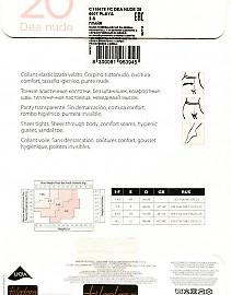 Эластичные прозрачные колготки Filodoro Dea Nude 20