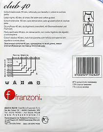 Franzoni Club 40 - упаковка