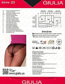 Колготки с трусиками бикини Giulia Bikini 20