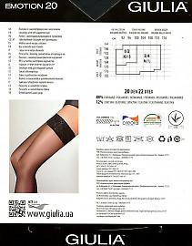 Тонкие чулки с кружевной резинкой Giulia Emotion 20
