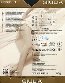 Тонкие летние колготки Giulia Infinity 8