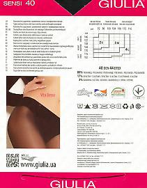 Матовые полупрозрачные колготки с заниженной талией Giulia Sensi 40