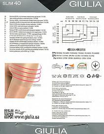 Колготки с утягивающими шортиками Giulia Slim 40