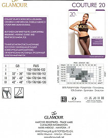 Glamour Couture 20