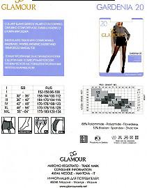 Glamour Gardenia 20