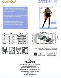 Колготки Glamour Gardenia 40
