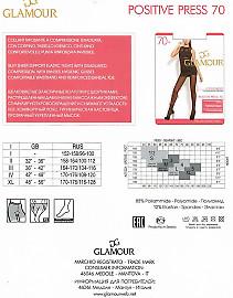 Поддерживающие колготки Glamour Positive Press 70