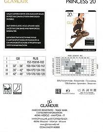 Шелковистые эластичные чулки Glamour Princess 20
