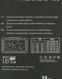 Теплые колготки большого размера Innamore Microfibra 100 XXL