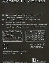 Innamore Microfibra 100 Vita Bassa