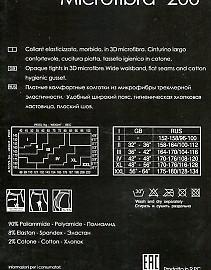 Плотные колготки Innamore Microfibra 200