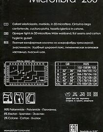 Колготки большого размера Innamore Microfibra 200 XL
