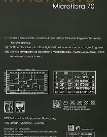 Innamore Microfibra 70