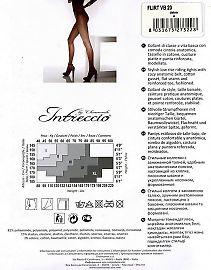 Тонкие колготки с заниженной талией Intreccio Flirt VB 20