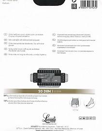 Тонкие прозрачные колготки Levante Unica 20