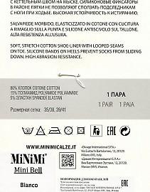Мягкие подследники из хлопка MiNiMi Mini Bell