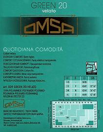 Недорогие полиамидные колготки Omsa Green 20