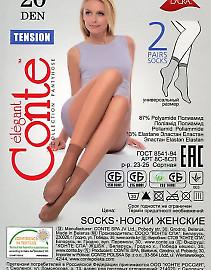 Женские носки Conte Tension 20 Calzino