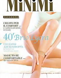 MiNiMi Brio 40