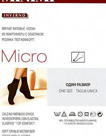 MiNiMi Micro 50