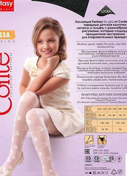 Прозрачные фантазийные колготки для девочек Conte Lissa