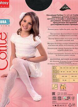 Детские фантазийные колготки Conte Laura