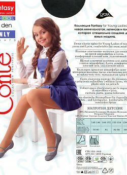 Колготки для девочек Conte Only 40