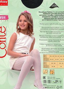 Детские фантазийные колготки Conte Susie