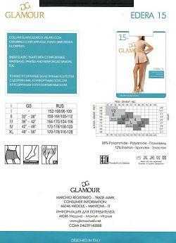 Тонкие колготки Glamour Edera 15
