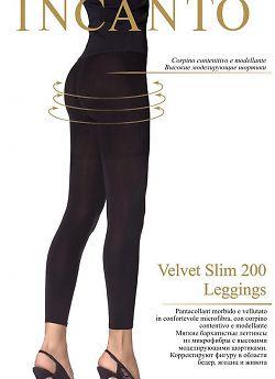 Мягкие бархатистые леггинсы из микрофибры Incanto Velvet Slim 200 Leggings