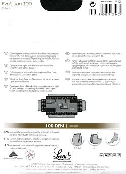 Теплые колготки из микрофибры Levante Evolution 100