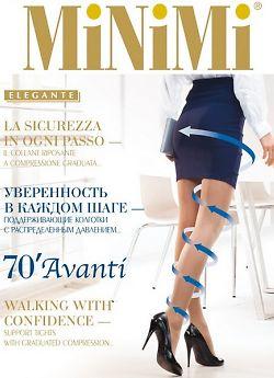 Корректирующие колготки с распределенным давлением MiNiMi Avanti 70