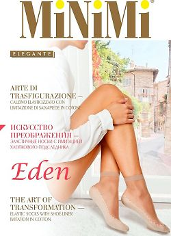 MiNiMi Eden 20 Calzino