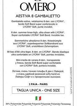 Ультратонкие женские гольфы Omero Aestiva 8 Gambaletto