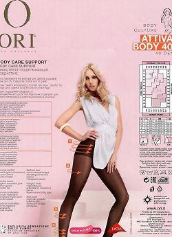 Поддерживающие колготки Ori Activa Body 40