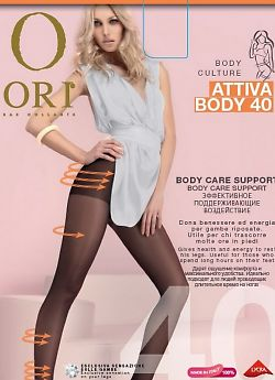 Ori Activa Body 40