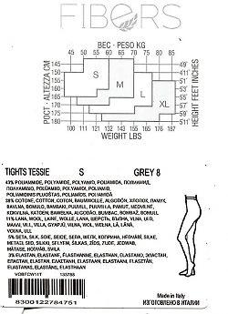 Колготки Oroblu Tessie с хлопком, шерстью и шелком