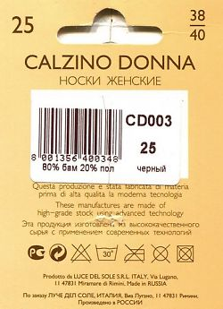Alla Buone CD003