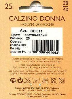 Носки женские Alla Buone CD011