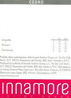 Женские панталоны Innamore Cedro BD 36004