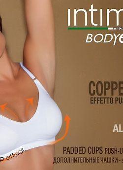 Топ женский Intimidea Comfortbra Bodyeffect Con Coppe