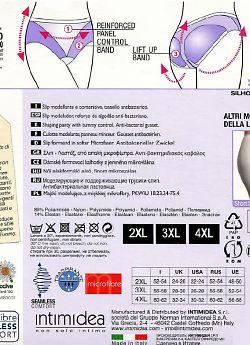 Моделирующие и поддерживающие трусики-слип Intimidea Slip Silhouette Extra