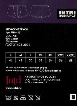 Мужские трусы-боксеры Intri MB-417