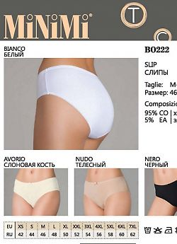 Классические женские трусы-слип MiNiMi B0222
