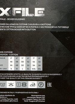 Мужские трусы-боксер из 100% хлопка
